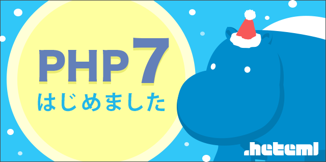PHP7�󶡳��ϡ�